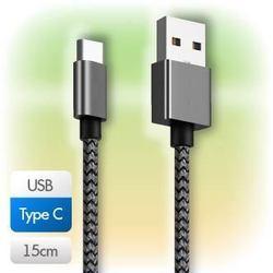 Кабель USB - USB Type C (Ginzzu GC-152B) (черный)