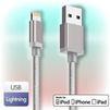 Кабель USB - Lightning для 5, 5S, SE, 5C, 6, 6 Plus, 6S, 6S Plus, 7, 7 Plus, 8, 8 Plus, X, 4, Air, Air 2, mini, mini 2, mini 3, mini 4, ipad 2017, pro 9.7, pro 12.9, pro 10.5 (Ginzzu GC-550S) (серебрисытй) - Usb, hdmi кабель, переходникUSB-, HDMI-кабели, переходники<br>Для зарядки и синхронизации планшетов и смартфонов APPLE с компьютером. Нейлоновая оплетка. Алюминиевый коннектор. Ток нагрузки: 2.4А.<br>