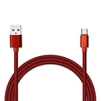 Кабель USB - USB Type C 1м (Jet.A JA-DC31) (красный) - Usb, hdmi кабель, переходникUSB-, HDMI-кабели, переходники<br>Дата-кабель Jet.A с пропускной способностью 2А позволяет быстро и эффективно зарядить любой современный смартфон, планшет или другое устройство, оснащенное разъемом USB Type C.<br>