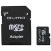 Qumo QM256GMICSDXC10U1 - Карты памятиКарты памяти<br>Карта памяти, MicroSDXC, Class 10, UHS-I, SD adapter.<br>