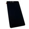 Дисплей для Huawei Honor 5X KIW-L21 с тачскрином Qualitative Org (lcd) (черный)  - Дисплей, экран для мобильного телефонаДисплеи и экраны для мобильных телефонов<br>Полный заводской комплект замены дисплея для Huawei Honor 5X KIW-L21. Стекло, тачскрин, экран для Huawei Honor 5X KIW-L21 в сборе. Если вы разбили стекло - вам нужен именно этот комплект, который поставляется со всеми шлейфами, разъемами, чипами в сборе.<br>Тип запасной части: дисплей; Марка устройства: Huawei; Модели Huawei: Honor 5X; Цвет: черный;