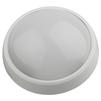 Светильник светодиодный ЭРА SPB-1-12-MWS (W) (белый) - Настольная лампа, ночник, светильник, люстраНастольные лампы, светильники, ночники, люстры<br>Светодиодный светильник, потребляемая мощность: 12 Вт, тип светодиодов: SMD2835 26 шт, световой поток: 960 лм, цветовая температура 4000 К, степень защиты от воздействия окружающей среды: IP54, частота сети: ~50/60 Гц, материал: поликарбонат, напряжение: 75-260 В, срок службы 50000 часов, размеры: 220х98 мм.<br>