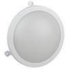 Светильник светодиодный ЭРА SPB-2-08-R (белый) - Настольная лампа, ночник, светильник, люстраНастольные лампы, светильники, ночники, люстры<br>Светодиодный светильник, потребляемая мощность: 8 Вт, тип светодиодов: SMD2835 12 шт, световой поток: 640 лм, цветовая температура 4000 К, степень защиты от воздействия окружающей среды: IP65, частота сети: ~50/60 Гц, материал: поликарбонат, напряжение: 75-260 В, срок службы 50000 часов, размеры: 150х75 мм.<br>