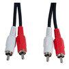 Кабель 2xRCA (M)-2xRCA (M) 5м (Perfeo R3005) (черный) - Кабель, разъем для акустической системыКабели и разъемы для акустических систем<br>Аудио-кабель с разъемами 2xRCA (M)-2xRCA (M), контакты разъемов покрыты никелем, длина 5м.<br>