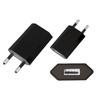 Универсальное сетевое зарядное устройство, адаптер 1хUSB, 1А (Blast BHA-111) (черный) - Сетевой адаптер 220v - USB, ПрикуривательСетевые адаптеры 220v - USB, Прикуриватель<br>Универсальное сетевое зарядное устройство для USB - устройств, количество портов - 1, питание - от сети переменного тока, выходной ток: 1А, материал корпуса: пластик, входное напряжение: АС 110-240 В, выходное напряжение: USB DC 5 В, система защиты от короткого замыкания, тип штекера: евростандарт.<br>