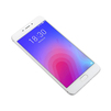 Meizu M6 16GB (серебристый) ::: - Мобильный телефонМобильные телефоны<br>GSM, LTE, смартфон, Android 7.0, вес 143 г, ШхВхТ 72.8x148.2x8.3 мм, экран 5.2, 1280x720, Bluetooth, Wi-Fi, GPS, ГЛОНАСС, фотокамера 13 МП, память 16 Гб, аккумулятор 3070 мАч.<br>