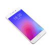 Meizu M6 Note 4/64GB M721H (золотистый) ::: - Мобильный телефонМобильные телефоны<br>GSM, LTE, смартфон, Android 7.1, вес 173 г, ШхВхТ 75.2x154.6x8.35 мм, экран 5.5, 1920x1080, Bluetooth, Wi-Fi, GPS, ГЛОНАСС, фотокамера 12 МП, память 64 Гб, аккумулятор 4000 мАч.<br>
