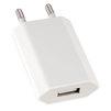 Универсальное сетевое зарядное устройство, адаптер 1хUSB, 1A (PERFEO I4605) (белый) - Сетевой адаптер 220v - USB, ПрикуривательСетевые адаптеры 220v - USB, Прикуриватель<br>Универсальное сетевое зарядное устройство, адаптер 1хUSB, 1A. Вы сможете использовать для зарядки батарей смартфонов, различных мобильных телефонов, планшетов, нетбуков, ноутбуков, плееров и других девайсов от стандартной электросети имеющей напряжение в 220 Вольт.<br>