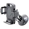 Универсальный автомобильный держатель (Wiiix HT-WIIIX-01Tgt) (черный) - Универсальный автомобильный держательУниверсальные автомобильные держатели для телефонов и планшетов<br>На лобовое стекло или любую гладкую поверхность. Поворот на 360 градусов. Ширина удерживаемого устройства, max - 95 мм.<br>