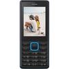 Irbis SF12 (черно-синий) ::: - Мобильный телефонМобильные телефоны<br>GSM, вес 89 г, ШхВхТ 52x119x14 мм, экран 2.4, 320x240, FM-радио, Bluetooth, фотокамера 0.10 МП, память 32 Мб, аккумулятор 800 мАч.<br>