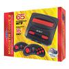 Sega Magistr Drive 2 (65 встроенных игр) - Игровая приставкаИгровые приставки<br>Игровая приставка, 16 бит, 65 встроенных игр, размеры: 220x210x46 мм.<br>