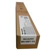 Картридж для Sharp MX 4112N,MX 4140N,MX 5112N,MX 5140N (MX51GTYA) (желтый) - Картридж для принтера, МФУКартриджи<br>Картридж совместим с моделями: Sharp MX 4112N,MX 4140N,MX 5112N,MX 5140N.<br>
