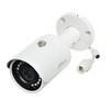 Dahua DH-IPC-HFW1230SP-0360B-S2 3.6мм (белый) - Камера видеонаблюденияКамеры видеонаблюдения<br>2 Мегапиксельная IP видеокамера, объектив 3.6мм, разрешение 1920x1080, объектив 3.6мм, режим день/ночь, обнаружение движения.<br>
