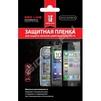 Защитная пленка для Samsung Galaxy J2 2018 (Red Line YT000014304) (прозрачный) - ЗащитаЗащитные стекла и пленки для мобильных телефонов<br>Защитная пленка изготовлена из высококачественного полимера и идеально подходит для данного смартфона.<br>