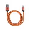 Кабель USB-USB Type-C 1м (Ritmix RCC-435) (оранжевый) - Usb, hdmi кабель, переходникUSB-, HDMI-кабели, переходники<br>Кабель для зарядки и синхронизации, поддерживает интерфейс USB 2.0, металлические коннекторы, оплетка из экокожи, длина: 1 метр, ток: 2.5A.<br>
