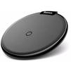 Беспроводное зарядное устройство Baseus iX Desktop Wireless Charger WXIX-01 (черный) - Беспроводное зарядное устройство для мобильного телефона, планшетаБеспроводные зарядные устройства для мобильных телефонов и планшетов<br>Представляет собой компактное устройство для беспроводной зарядки смартфонов. Модель позволяет заряжать любой смартфон, в котором имеется поддержка беспроводной зарядки Qi. Устройство обеспечит максимально эффективную зарядку за минимальное время.<br>