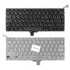 Клавиатура для ноутбука Apple Macbook Air A1304, A1237 Series (KB-101713) (черный) - Клавиатура для ноутбукаКлавиатуры для ноутбуков<br>Совместимые модели: Apple Macbook Air A1304, A1237 Series.<br>