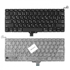 Клавиатура для ноутбука Apple Macbook Air A1304, A1237 Series (KB-101712) (черный) - Клавиатура для ноутбукаКлавиатуры для ноутбуков<br>Совместимые модели: Apple Macbook Air A1304, A1237 Series.<br>