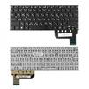 Клавиатура для ноутбука Asus Taichi 21, X201E Series (KB-101723) (черный) - Клавиатура для ноутбукаКлавиатуры для ноутбуков<br>Совместимые модели: Asus Taichi 21, X201E Series.<br>