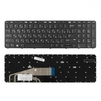 Клавиатура для ноутбука HP ProBook 450 G3, 455 G3, 470 G3, 650 G2, 655 G2 Series (KB-101715) (черный) - Клавиатура для ноутбукаКлавиатуры для ноутбуков<br>Совместимые модели: HP ProBook 450 G3, 455 G3, 470 G3, 650 G2, 655 G2 Series.<br>