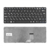 Клавиатура для ноутбука Sony Vaio E11, SVE11, SVE111 Series (KB-101709) - Клавиатура для ноутбукаКлавиатуры для ноутбуков<br>Совместимые модели: Sony Vaio E11, SVE11, SVE111 Series.<br>