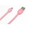 Кабель USB-microUSB 1м (Remax Shell Series RC-040m) (розовый) - Usb, hdmi кабель, переходникUSB-, HDMI-кабели, переходники<br>Кабель предназначен для синхронизации и зарядки устройств, разъемы: USB-microUSB. Изготовлен из высококачественных материалов. Длина кабеля 1 м. Покрытие кабеля: прорезиненное, плоская форма, покрытие коннекторов: фигурный рифленый пластик.<br>