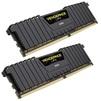 Corsair CMK16GX4M2F4500C19 RTL - Память для компьютераМодули памяти<br>2 модуля памяти DDR4, объем модуля 8 Гб, форм-фактор DIMM, 288-контактный, частота 4500 МГц, радиатор, CAS Latency (CL): 19.<br>