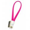 Кабель USB-Apple 30-pin 0.2м (Smartbuy iK-402m pink) (розовый) - Usb, hdmi кабель, переходникUSB-, HDMI-кабели, переходники<br>Кабель предназначен для зарядки и синхронизации устройств с разъемами USB - Apple 30-pin. Изготовлен из высококачественных материалов, длина 0.2 м. Интерфейс USB 2.0, скорость передачи данных до 480 Мбит/сек, магнитные коннекторы.<br>