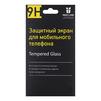 Защитное стекло для Asus ZenFone 4 Max ZC554KL (Tempered Glass YT000014511) (Full Screen, белый) - Защитное стекло, пленка для телефонаЗащитные стекла и пленки для мобильных телефонов<br>Защитное стекло поможет уберечь дисплей от внешних воздействий и надолго сохранит работоспособность смартфона.<br>