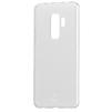Чехол-накладка для Samsung Galaxy S9 Plus (Baseus Wing Case WISAS9P-02) (белый) - Чехол для телефонаЧехлы для мобильных телефонов<br>Чехол обеспечит надежную защиту Вашего мобильного устройства от повреждений, загрязнений и других нежелательных воздействий.<br>