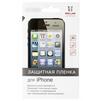 Защитная пленка для Apple iPhone X (Red Line YT000015235) (гибридная) - ЗащитаЗащитные стекла и пленки для мобильных телефонов<br>Защитная пленка поможет уберечь дисплей от внешних воздействий и надолго сохранит работоспособность смартфона.<br>