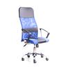 Recardo Smart (синий) - Стул офисный, компьютерныйКомпьютерные кресла<br>Recardo Smart - Компьютерное кресло, выдерживает вес до 120 кг, механизм качания.<br>