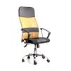 Recardo Smart (черный, бежевый) - Стул офисный, компьютерныйКомпьютерные кресла<br>Recardo Smart - Компьютерное кресло, выдерживает вес до 120 кг, механизм качания.<br>