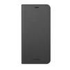 Чехол книжка для Asus ZenFone 4 M1 ZB570TL (90AC02W0-BCV001) (черный) - Чехол для телефонаЧехлы для мобильных телефонов<br>Защищает ваш смартфон от ударов, царапин и потертостей.<br>