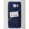Задняя крышка для Samsung Galaxy S6 Edge G925 (106015) (синий) - Крышка аккумулятораКрышки аккумуляторов<br>Плотно облегает корпус и гарантирует надежную защиту Вашего устройства.<br>