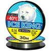 Леска BALSAX Ice King 30м 0,14 (2,35кг) - ЛескаЛеска рыболовная<br>Леска Ice King - создана специально для зимней ловли. Очень хорошо выдерживает низкую температуру. Поверхность обработана таким образом, что она не обмерзает как стандартные лески. Отлично подходит для подледного лова. Даже в самом холодном климате, при температуре до -40, она сохраняет свои свойства.<br>