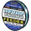Леска BALSAX Vexus Feeder(Kevlon) 100м 0,45 (21кг) - ЛескаЛеска рыболовная<br>Леска Vexus Feeder &amp;#40;Kevlon&amp;#41; - прочность в местах вязки узлов, высокая сопротивляемость истиранию, малая восприимчивость к ультрафиолетовому излучению, быстрота и легкость погружения - преимущества, необходимые для успешного применения на рыбалке.<br>