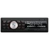 Videovox VOX-300 - АвтомагнитолаАвтомагнитолы<br>автомобильный ресивер Videovox VOX-300 с высокой выходной мощностью 4 х 55 Вт. Качественное и надежное головное устройство формата 1DIN без дискового привода, предназначенное для воспроизведения музыки популярных форматов MP3 и WMA с USB-флэшек и SD-карт.<br>