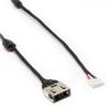 Разъем питания для ноутбука Lenovo IdeaPad G50-70, G50-80, G50-90 Series (11x4.5 mm) (PJ578) - Разъем питанияРазъемы питания<br>Разъем питания PJ578 для ноутбука Lenovo IdeaPad G50-70, G50-80, G50-90 Series. Под коннектор 11 на 4.5 мм с иглой (Lenovo USB). C кабелем 23 см. PN: DC30100LE00.<br>
