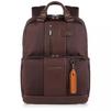 Рюкзак для ноутбука 15.6 (Piquadro Brief CA3975BR/TM) (темно-коричневый) - Сумка для ноутбукаСумки и чехлы<br>Изготовлен из высокопрочного нейлона и мелкозернистой телячьей кожи с использованием качественной металлической фурнитуры. Рюкзак имеет два отделения с отсеком под 15.6 дюймовый ноутбук, планшет и прочие необходимые вещи.<br>