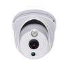 Falcon Eye FE-ID1080MHD/10M 3.6мм (белый) - Камера видеонаблюденияКамеры видеонаблюдения<br>MHD камера (AHD/TVI/CVI/CVBS), сенсор: 1/2.8 Sony Exmor CMOS, дальность ИК: до 10м., Smart IR.<br>