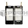 Тачскрин для Samsung F490 (М0033493) (черный) - Тачскрин для мобильного телефонаТачскрины для мобильных телефонов<br>Тачскрин выполнен из высококачественных материалов и идеально подходит для данной модели устройства.<br>