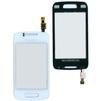 Тачскрин для Samsung S5380 Wave Y (М0038265) (белый) - Тачскрин для мобильного телефонаТачскрины для мобильных телефонов<br>Тачскрин выполнен из высококачественных материалов и идеально подходит для данной модели устройства.<br>