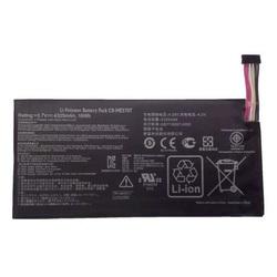 Аккумулятор для Asus Nexus 7 1 2012 (C11-ME370T)