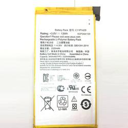 Аккумулятор для Asus Zenpad C 7.0 Z170CG (C11P1429)