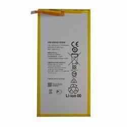 Аккумулятор для Huawei MediaPad T1 8.0 S8 (HB3080G1EBW)