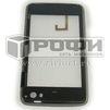 Тачскрин для Nokia N900 с рамкой (М0036537) (черный) - Тачскрин для мобильного телефонаТачскрины для мобильных телефонов<br>Тачскрин выполнен из высококачественных материалов и идеально подходит для данной модели устройства.<br>