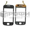 Тачскрин для Samsung S5660 Galaxy Gio (М0034545) (черный) - Тачскрин для мобильного телефонаТачскрины для мобильных телефонов<br>Тачскрин выполнен из высококачественных материалов и идеально подходит для данной модели устройства.<br>