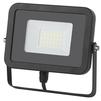 Светодиодный прожектор ЭРА LPR-30-2700К-М SMD Eco Slim - Садовый прожекторСадовые прожекторы<br>ЭРА LPR-30-2700К-М SMD Eco Slim - светодиодный прожектор, напряжение питания: 200-240 В, частота сети: 50/60 Гц, световой поток: 2100 Лм, цветовая температура: 2700 К, коэффициент мощности: &0.9 PF, индекс цветопередачи: &75, срок службы: 30000 ч, степень защиты оболочки прожектора: IP65, материал корпуса: металл, класс энергоэффективности: А.<br>
