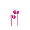 HARPER HV-104 (розовый) - НаушникиНаушники<br>Наушники с микрофоном, вставные (затычки), 32Ом, 100дБ.<br>
